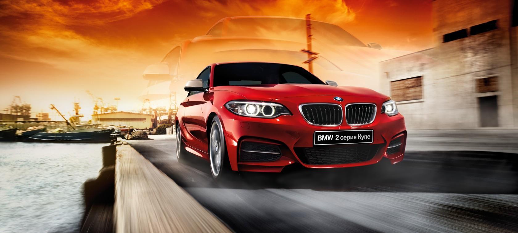 BMW Alquiler venta renting coches de lujo en Valencia